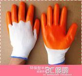手套 36雙尼龍浸膠PVC半掛牛筋耐磨耐油勞保男女五金勞保工人手套 3C優購