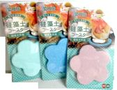 硅藻土超吸水杯墊(綠/藍/粉)◆四季百貨◆