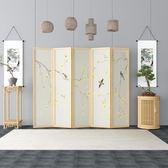 屏風隔斷客廳簡易折屏現代簡約折疊移動臥室時尚中式實木布藝玄關  YTL