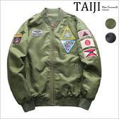 大尺碼MA-1外套‧刺繡貼章內口袋MA-1潮流飛行夾克外套‧二色‧加大尺碼【NTJBQD2787】-TAIJI-