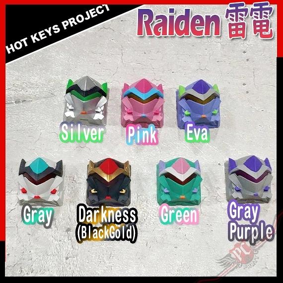 [ PC PARTY ] Hot Keys Project HKP Raiden Artisan Keycaps 雷電 系列 鍵帽