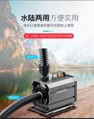 交換禮物-HQB超靜音潛水泵魚缸水泵水族箱抽水泵換水器過濾循環泵