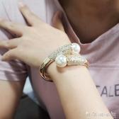 歐美大氣百搭鑲鉆珍珠時尚手鐲女個性夸張氣質手鐲聚會配飾 時尚芭莎