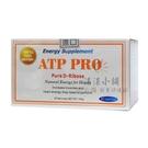 ATP PRO 速復能核糖粉劑 30包入