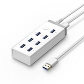 USB分線器usb3.0HUB帶電源供電7口一拖七高速電腦多接口集線·享家