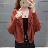 2020早秋新款女裝毛衣外套寬鬆韓版蝙蝠衫外搭慵懶風針織開衫短款 童趣