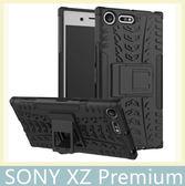 SONY Xperia XZ Premium 輪胎紋殼 保護殼 全包 防摔 支架 防滑 耐撞 手機殼 保護套