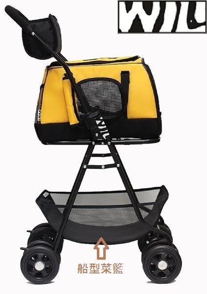 WILL設計 + 寵物用品 萬搭設計 雙層可拆式推車*PB03繽紛款*黃