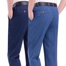 牛仔褲 春秋中老年男裝休閒牛仔褲工裝耐磨高腰深襠爸爸裝長褲夏薄男士褲寶貝計畫 上新