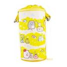 asdfkitty可愛家-日本san-x角落生物黃色花園保冷水壺袋/水壺套-附背帶-可斜背-不滴水-日本正版商品