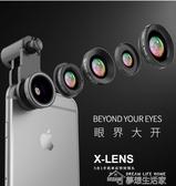 手機鏡頭廣角微距魚眼長焦通用攝影外置自拍抖音神器高清攝像頭 夢想生活家