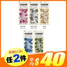 法柏 Bova 迷彩香氛卡系列 (多款任選) ◆86小舖 ◆