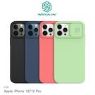 摩比小兔~NILLKIN Apple iPhone 12/12 Pro 潤鏡磁吸液態矽膠殼 手機殼 保護殼