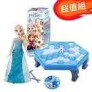 超值組【冰雪奇緣】艾莎公主娃娃+冰雪奇緣疊疊樂+雪寶敲冰塊桌遊