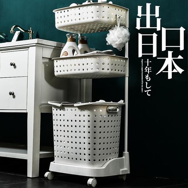 收納籃 髒衣籃洗衣桶髒衣服收納筐家用放衣物簍置物架衛生間框衣婁桶浴室【幸福小屋】
