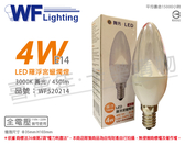 舞光 LED 4W 3000K 黃光 E14 全電壓 尖頭清面 羅浮宮 蠟燭燈 _ WF520214