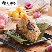 【南紡購物中心】110年肉粽預購-【呷七碗】頂級北部粽1組贈甜辣醬12包(6粒/組)
