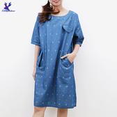 【春夏新品】American Bluedeer - 船錨雙袋洋裝