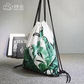 旅行印花束口袋潮流抽繩包可折疊雙肩包男女旅游休閒運動健身背包