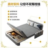 沙發床兩用可摺疊床1.2米單人多功能雙人客廳小戶型網紅款伸縮床 夢幻小鎮