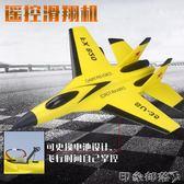 遙控飛機蘇SU35固定翼兒童初學者無人飛機玩具泡沫航模滑翔戰斗機 MKS全館免運