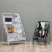 書架 北歐簡約現代鐵藝雜志架置物架簡易落地兒童繪本小書架小學生書櫃 igo 1995生活雜貨