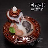 三用倒流香薰爐創意陶瓷盤香爐 家居八卦牛時來運轉茶道茶桌擺件