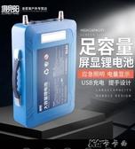 12v伏大容鋰電池組大容量60聚合物100ah動力專用逆變器蓄電池電瓶 卡卡西