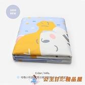 嬰兒秋冬蠶絲被寶寶加厚蓋被兒童午睡可拆膽棉被【公主日記】
