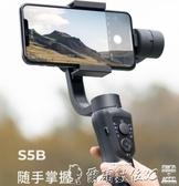 自拍桿 手機穩定器云臺手持防抖拍攝vlog平衡三軸自拍桿延時拍攝神器小米智慧 LX爾碩 雙11
