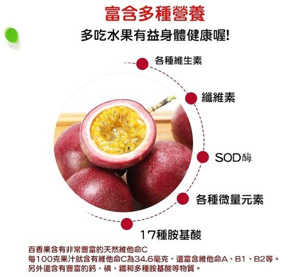 【產地直送】外銷級_埔里中顆百香果(10台斤±10%/箱)