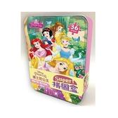 迪士尼公主_Super!拼圖盒