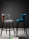北歐現代簡約吧臺椅舒適靠背吧椅輕奢休閑家用創意高腳椅金屬吧凳【頁面價格是訂金價格】