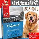 四個工作天出貨除了缺貨》Orijen 渴望》鮮雞成犬-6kg