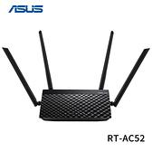 【限時至0331】ASUS 華碩 RT-AC52 AC750 四天線 雙頻無線 WIFI 5 路由器