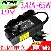 ACER 19V,3.42A 充電器(原廠)- 65W - Aspire V3-471,V3-471G,V3-571,V3-531,V3-531G,E1-421,PA-1500-02,PA-1600-05