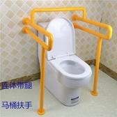 廁所扶手 衛生間馬桶扶手老人浴室防滑不銹鋼欄桿廁所坐便器安全把手 WJ【米家】