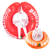 FREDS 德國 SWIMTRAINER Classic 學習游泳圈 紅色 / 橘色 1100 好娃娃