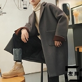 毛呢大衣男中長款潮牌風衣寬鬆潮流呢子外套【左岸男裝】