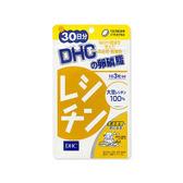 DHC 卵磷脂(30日份)【小三美日】
