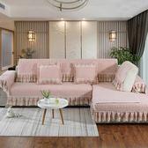 沙發墊四通用型布藝坐墊簡約現代防滑沙發罩沙發套全包萬能套 名購居家