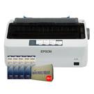 【搭原廠色帶五支+2P中一刀一箱】EPSON LQ-310 點陣式印表機 保固二年