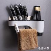 7廚房置物架廚具用品砧板菜刀架家用刀具收納架瀝水架JA8777『毛菇小象』