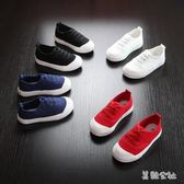 兒童男童黑白色帆布春秋女童休閒鞋松緊套腳懶人板鞋 SH310『美鞋公社』