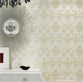 無紡布牆紙客廳歐式背景牆裝飾3d立體浮雕現代簡約臥室壁紙奢華CY『小淇嚴選』