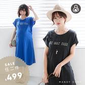 *蔓蒂小舖孕婦裝【M8137】*台灣製.哺乳衣.英文反摺袖綁結中長洋