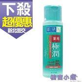 ROHTO 肌研 極潤 健康化妝水 (和漢植物調理化妝水) 170ml 綠