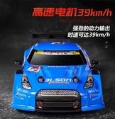 比賽專用四驅遙控汽車專業rc高速漂移賽車