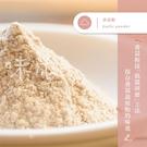 【味旅嚴選】|香蒜粉|Garlic Po...