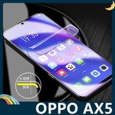 OPPO AX5/AX5s 滿版水凝膜 全屏3D曲面 抗藍光 高清原色 防刮耐磨 防爆抗汙 螢幕保護貼 (兩片裝) 歐珀